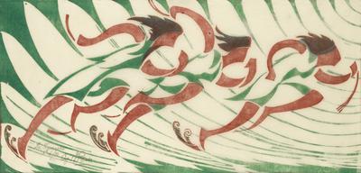 The Runners, c.1930 (linocut), 17.4x35 cm